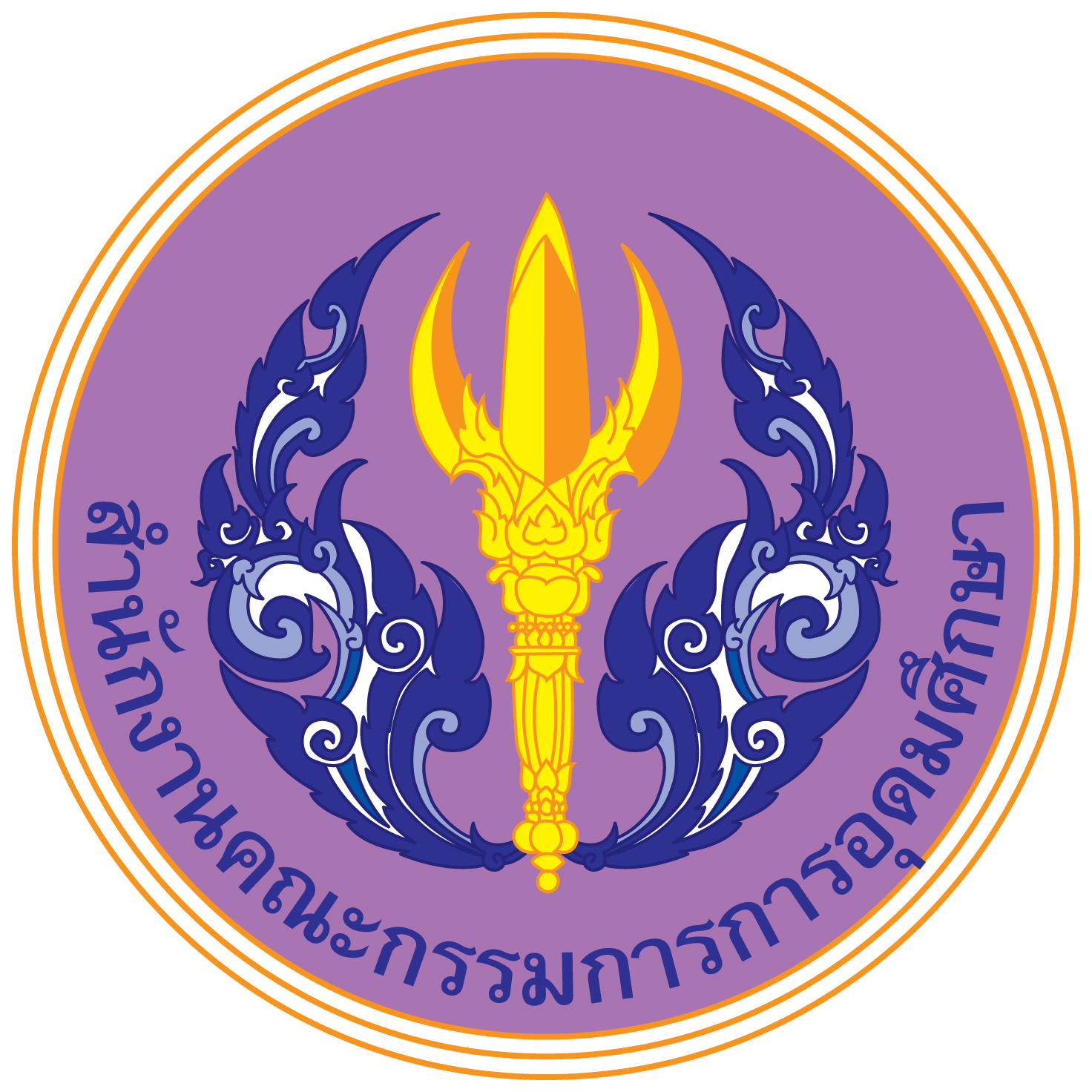 logo ohec th color